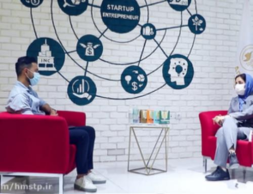 مصاحبه با شرکت های پارک علم و فناوری هرمزگان در برج فناوری هرمز ( قسمت سوم خانم دکتر عیدی بنیان گذار شرکت فناوران زیست سبز دریا )